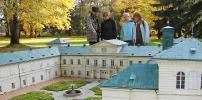 Schloss Königswart (Modell im Park Boheminium)